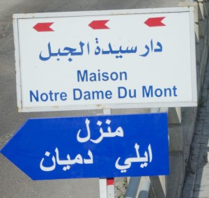 Beirut-0002
